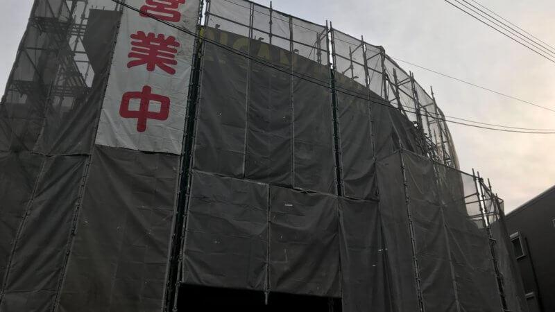 【姪浜店】外観工事中ですが営業してます!